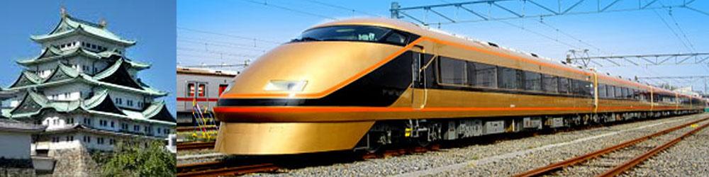 預訂日本JR東海自助遊鐵路通周遊劵酒店自助餐機票自由行套票 buffet hotel japan central railway pass package
