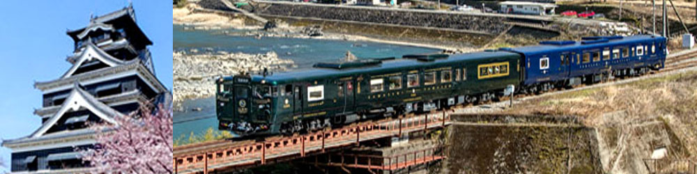 預訂日本自由行JR九州鐵路通自助遊周遊劵酒店機票自助餐套票 buffet hotel japan kyushu railway pass package