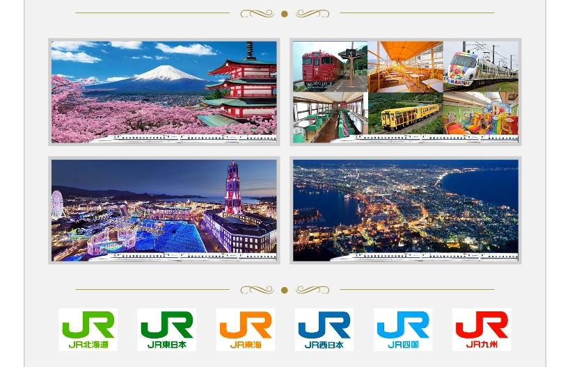 去日本大阪東京迪士尼主題樂園入場劵門票福岡札幌北海道 JR pass osaka fukuoka sapporo hokkaido hotel disney japan tokyo disneyland buffet hotel package