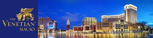 澳門威尼斯人度假村酒店venetian hotel macau buffet package優惠訂房住宿自助餐連來回香港澳門船票套票